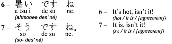 traducciones literales en Assimil japonés